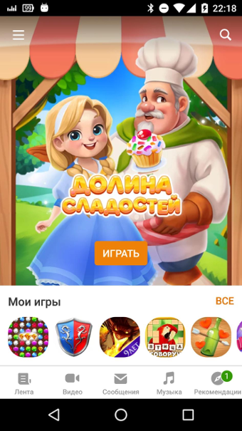 Android featured games