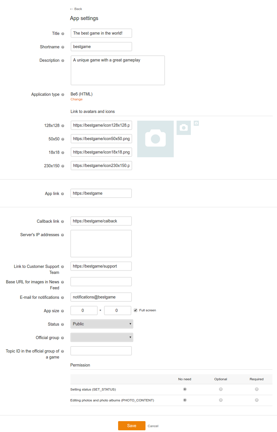 How to add a link to Odnoklassniki 90